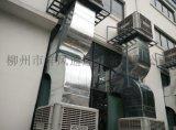广西柳州钢结构厂房负压抽风机