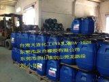 長期現貨供應臺灣大連EVA乳液DA102