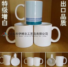 供应涂层马克杯 热转印白杯子 陶瓷白杯定制 出口标准白杯