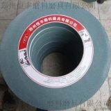供应绿碳化硅600*50*305砂轮  平行砂轮 浇注砂 另非标定制轮