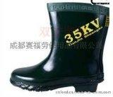 絕緣靴SF-35KV