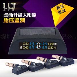 轮胎压力监测器无线胎压监测器太阳能供电**断电内置