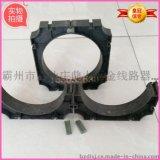 160#管枕,黑色電力管管枕,現貨批發