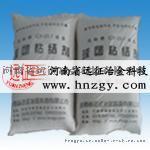 磷礦粉球團粘結劑廠家直銷