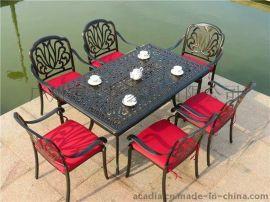 伊丽莎白铸铝长方桌椅 别墅庭院花园家具