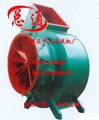 锅炉用风机 GY4-73型离心通引风机