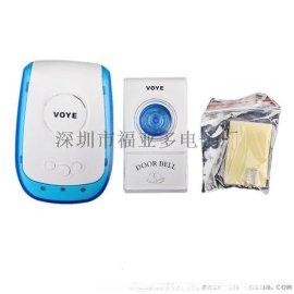 厂家直销 V009A无线插电式 多功能迎宾报警门铃 便携式老人呼叫器