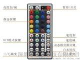 LED红外幻彩控制器、2811、1903、1829幻彩灯带/灯条控制器