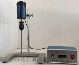 百瑞达生产制造多效强力电动搅拌机