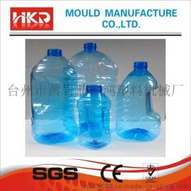 塑料吹瓶模具