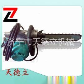 ZGS-450型切混凝土金刚石链锯 天德立矿用防爆金刚石链锯直销