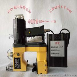手持式充电缝包机,林氏AA-9D缝包机供货价