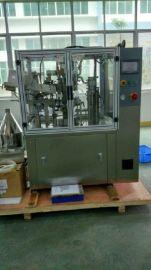 欧华厂商供应全自动软管充填封尾机;半自动软管封尾机TFS-005