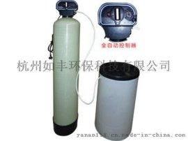 全自动钠离子交换器 软化水设备