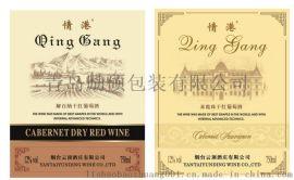 精品葡萄酒不干胶标签印刷**葡萄酒标签烫金工艺金箔纸不干胶