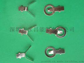 蓝牙防丢器电池弹片 CR2032电池 配套磷铜电池弹片