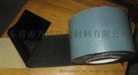 山东管道防腐材料生产厂家 聚丙烯增强纤维防腐胶带