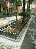 草坪塑钢护栏 新农村污水池 花坛绿化围栏