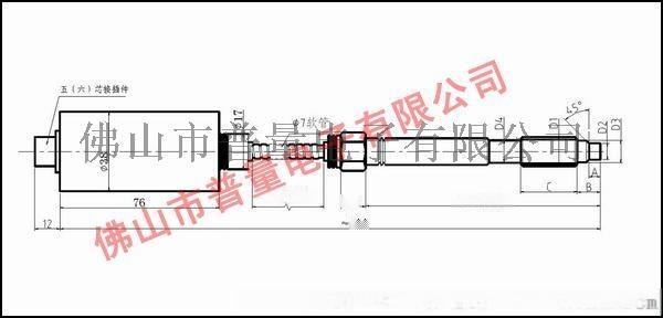 蒸气压力变送器PT124
