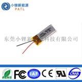 聚合物锂电池定制PATL42mAh360821锂电池价格