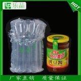 蜂蜜、果酱电商专用气柱袋充气袋厂家供应