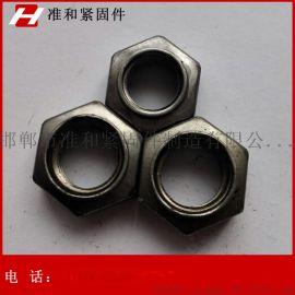 供应产品 六角焊接螺母 M10 台阶螺母