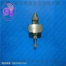 压力式空气雾化喷嘴-进口数控设备生产的压力式空气雾化喷嘴