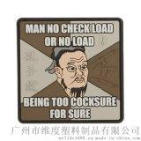 专业定做PVC软胶商标胶章 硅胶标牌 广州工厂