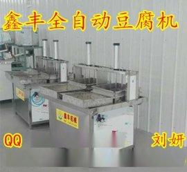 鑫丰新型全自动豆腐机,全自动豆腐皮机,全自动豆芽机