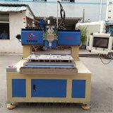 惠州厂家供应,单工作台[数控窝钉机],750A数控铆接机