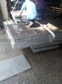 7075美标铝合金板 各种厚度铝板 水切割铝板