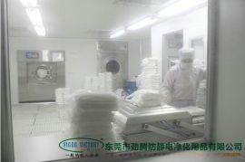 东莞防静电厂家直销劲腾JS-1609A涤纶超细纤维无尘布,擦拭布,净化抹布,洁净布