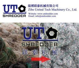 淄博联泰机械有限公司废旧渔网破碎机塑料回收处理设备