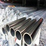 批發304*5*0.4mm不鏽鋼圓管