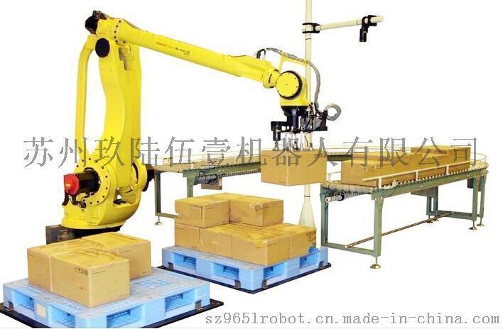 9651T-1006全自动水泥码垛搬运机器人