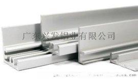 兴发铝材厂家大批量  框架支架类铝型材