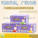 厂家批发超薄芯体棉柔ECOFREE 伊希欧婴儿纸尿裤 L