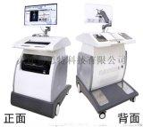HRE高端无创体检设备纯绿色体检仪器HRE健康风险评估系统