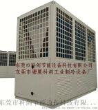 科剑热泵  -25°低温热泵  顶吹低温热水机组 |低温风冷冷热水模块机组|顶吹低温风冷冷热水三联供模块机组