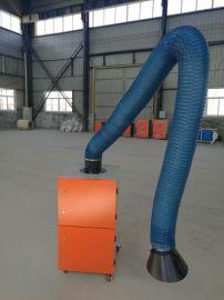 焊烟净化器 移动式焊接烟尘净化机 工业烟尘净化器