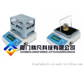 GP-300S固液两用电子比重计