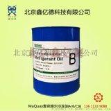 麦克维尔冷冻油B油CUWD/PFS水冷单螺杆冷冻机油B油5加仑