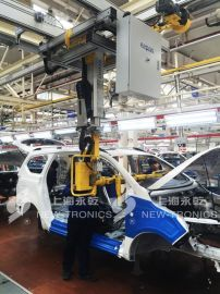 多关节助力机械手 工业机器人 助力机械手 工装夹具 机械臂