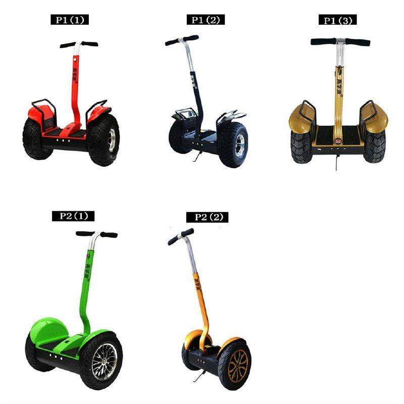 双轮平衡车厂家批发,电动扭扭车,漂移车,滑板车,高学派智能平衡车招代理