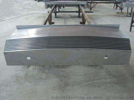伸缩式冷板防护罩防尘罩 导轨防护罩(机床附件生产厂家)