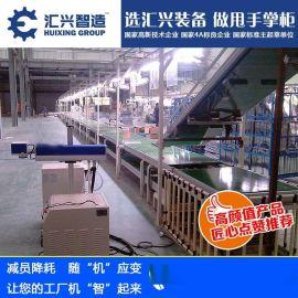 工业电子装配流水线 电子产品自动化装配线 电视机检测流水线