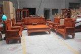 东阳鲁创红木家具D2017精雕沙发