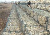 南京PVC包塑石籠網經銷商 圈羊網 堤坡防護網 河道截流網
