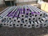 济宁兖州监控立杆生产厂家 路灯杆庭院灯杆 摄像头立杆 八角杆1.2米 2米3米4米5米6米监控立杆