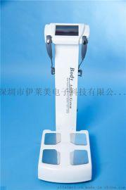 健身房体测仪 body体测仪器 体测设备 人体成分分析仪